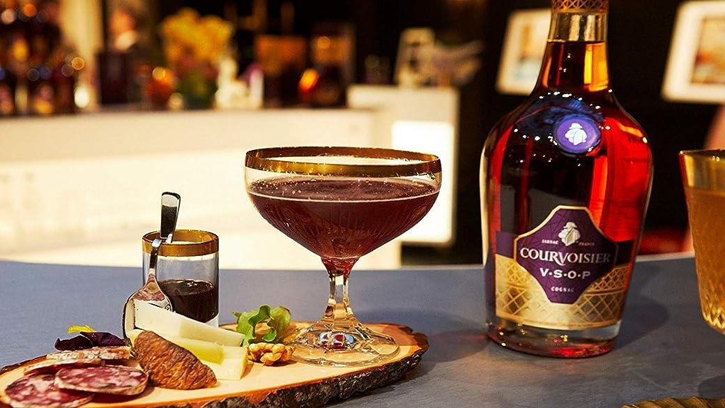 Courvoisier V.S.O.P Cognac - El Mejor Brandy Calidad Precio del Mercado
