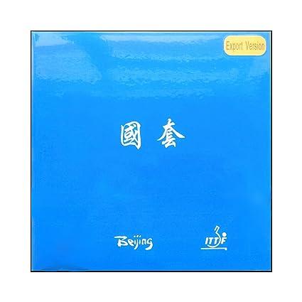 Amazon.com : Tuttle Beijing II Table Tennis Rubber, Red 2.2 ...