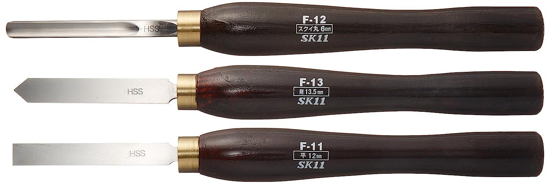 SK11 ハイス鋼 木工旋盤用バイト 3本組 平12mm・スクイ丸9mm・剣13.5mm F-10S