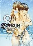 ORIGIN(8) (ヤンマガKCスペシャル)