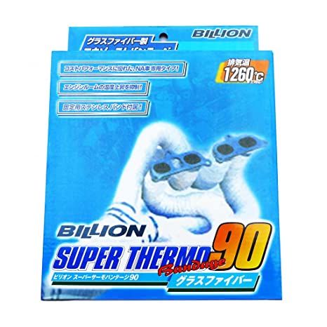 JDM Japan Billion Super Thermo 90 Bandage Wrap Thermal 1260C Fiberglass Insulating Heat Exhaust Turbo Header