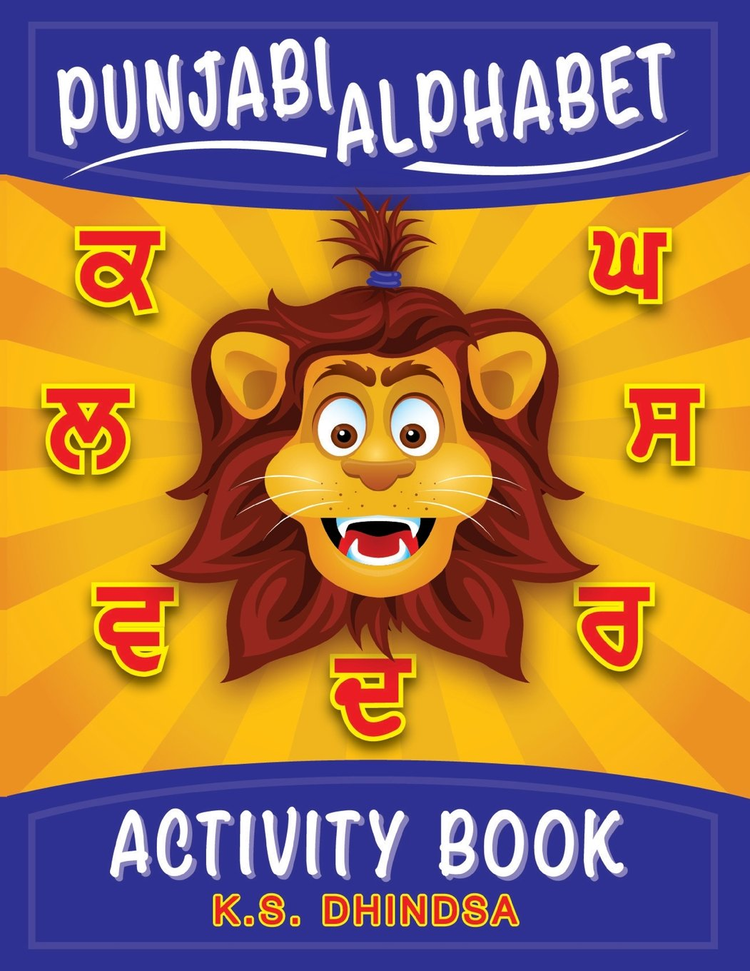 Read Online Punjabi Alphabet Activity Book (Punjabi Edition) PDF