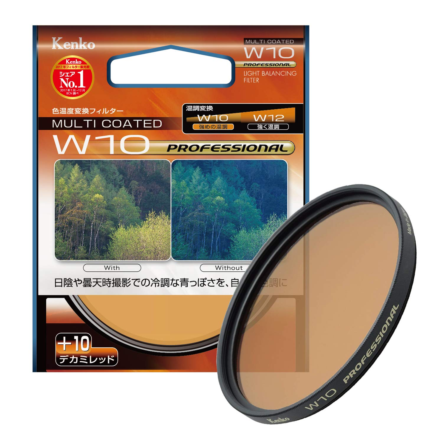 Kenko 82mm W10 Professional Multi-Coated Camera Lens Filters by Kenko
