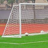 Fußball-Tornetz, für garten mit für fußballtor stadion JiazuGo Standard-Fußballtor-Netz 3M * 1.8M