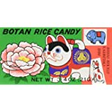 Botan Rice Candy for 12 Packs