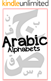 Arabic Alphabet: The easy way.