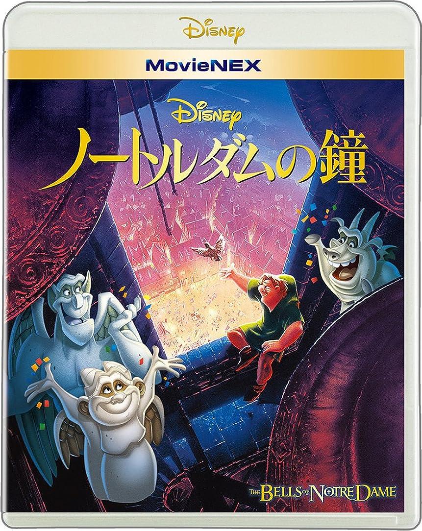ストラトフォードオンエイボン反響する緩やかなヘラクレス MovieNEX [ブルーレイ+DVD+デジタルコピー(クラウド対応)+MovieNEXワールド] [Blu-ray]
