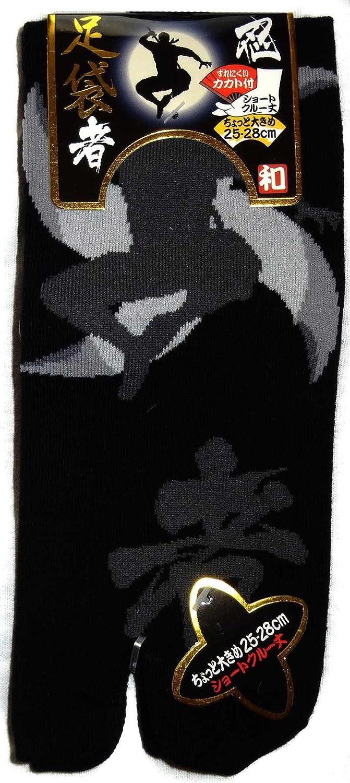 Chaussettes Tabi bas-mollet Japonmania Du 39 au 43 Motifs de Ninja