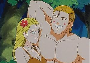 ジャングルの王者ターちゃん♡ DVD