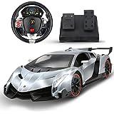 Holy Stone 1/14 ラジコンカー 多機能 変速可 ラジコンランボルギーニ ヴェネーノ ラジコン車 RCカー  (シルバー)