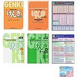 GENKI 1 ( Third Edition ) 2 ( Second Edition ) Textbook And Workbook , Japanese Vocabulary And Grammar 6 Books Set…