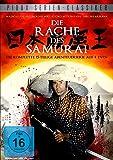 Die Rache des Samurai - Die komplette 15-teilige Abenteuerserie (Pidax Serien-Klassiker) [4 DVDs]
