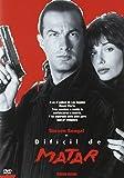 Difícil De Matar [DVD]