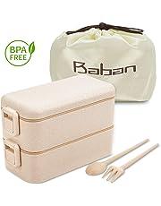 Baban Lunch Box Sécurité Anti-Fuite Boîte Bento Japonaise Premium avec 2 Couverts Solides avec Boucle 800ml Hermétique Passe Au Micro-Ondes Et Au Lave-Vaisselle sans BPA Marque Déposée