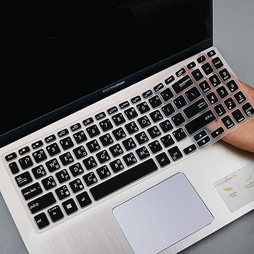 Tastaturabdeckung fur Asus VivoBook 15 X512FL X512UF X512UA X512FA X512da X512UB F512 F512U F512DA X512 Y5000U 39 6 cm 15 6 Zoll Pink