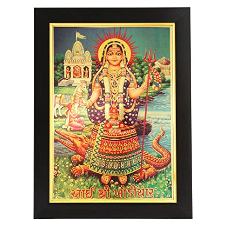 ec93dcd9e767 Buy Gold Plated Photo Frame of Goddess Khodiyar MATA Shree Ganesh  Enterprise Gifting Solutions   26x1x35 cm Online at Low Prices in India -  Amazon.in