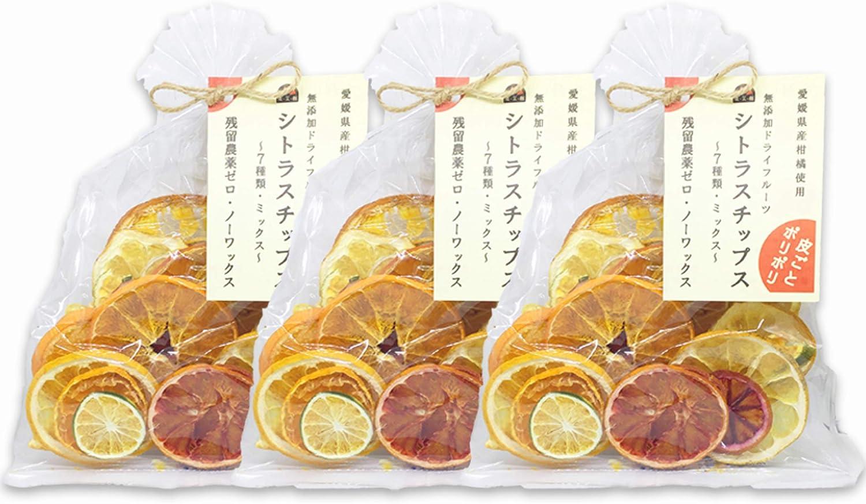 株式会社げんき本舗 みかん ドライフルーツ シトラスチップス 無添加 砂糖不使用 愛媛産 かんきつ 7種 50g×3袋