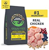 Simply Perfection Super Premium Grain Free Chicken and Chickpea Dinner