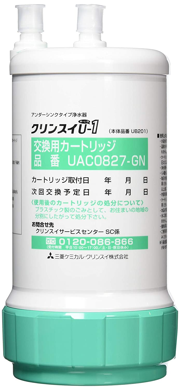 Hábil intercambio láser uac0827-gn-type purificador de agua bajo ...