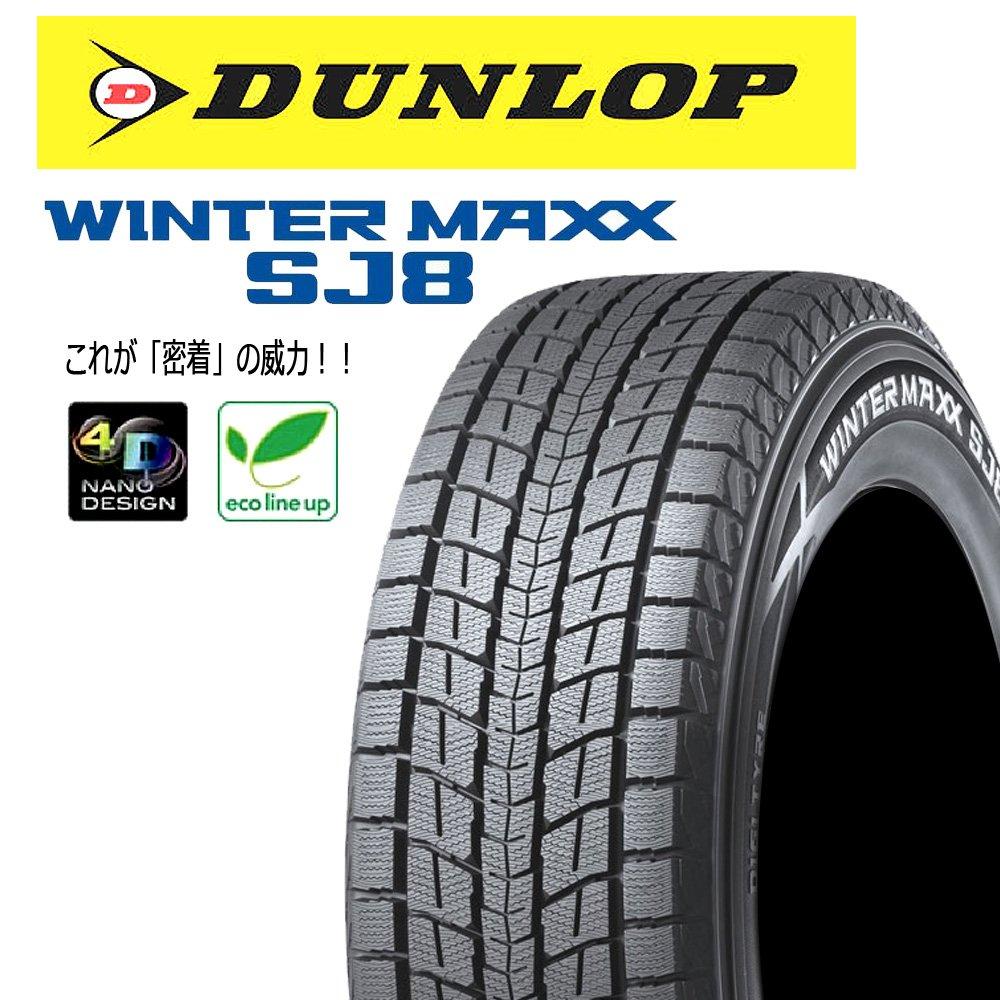 【 4本セット 】 175/80R16 DUNLOP(ダンロップ) WINTER MAXX SJ8 SUV用スタッドレスタイヤ * これが密着の威力! B01ISJ8CB8