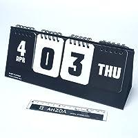 D Day Modern Calendar with AHZOA Mini Ruler, Countdown Standing Desk Calendar, Reversible Tent Type, Score Board Style…