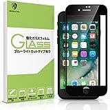 アイフォン8プラス 強化ガラスフィルム-MORNTTE対応機種 iPhone7 plus / iPhone8 plus ガラスフィルム 硬度9H/指紋防止/気泡レス 液晶保護フィルム アイフォン8プラス ガラスフィルム (ブラック)