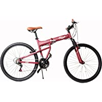"Columbia Bicycles Compax 26"" Men's 21-Speed Folding Mountain Bike, 18""/One Size"