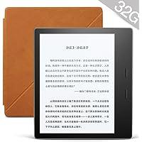 Kindle Oasis 电子书阅读器 银灰 32G + 原厂立式真皮保护套胡桃棕