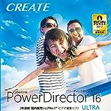 PowerDirector 16 Ultra|ダウンロード版