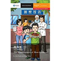 The Misadventures of Zhou Haisheng: Mandarin Companion Graded Readers Breakthrough Level, Traditional Chinese Edition