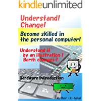 Understand! Change! Become skilled in the personal computer! - Hardware Introduction: Understand Change Become skilled in the personal computer Hardware ... skilled in the personal computer Book 1)