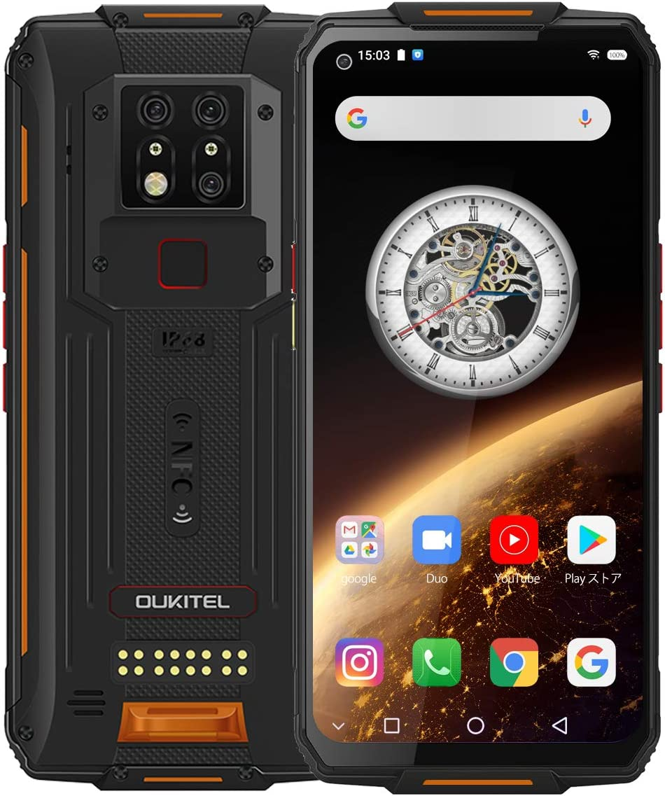 OUKITEL WP7 Unlocked Rugged Smartphone Night Vision Camera 128GB+6GB Cell Phone 8000mAh Battery 48MP+16MP Global 4G LTE Octa-Core 6.53 inch GPS NFC