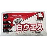 特選 白ウエス 1kg (縫製約40×40cm) 綿100%