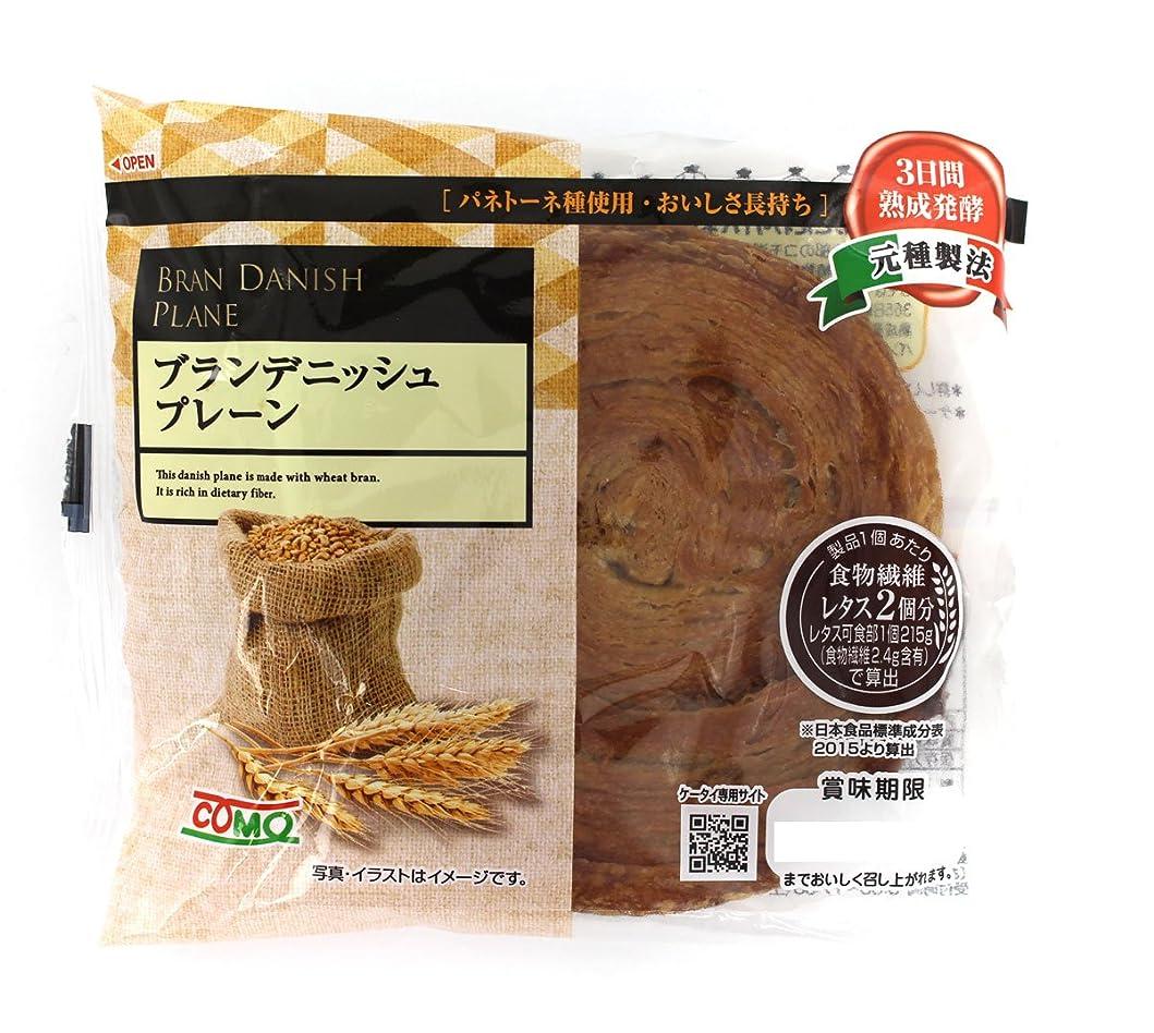 上昇ロースト遅れ【グランマーブル】マーブルデニッシュ 1斤 GRAND MARBLE KYOTO (祇園辻利抹茶あん)