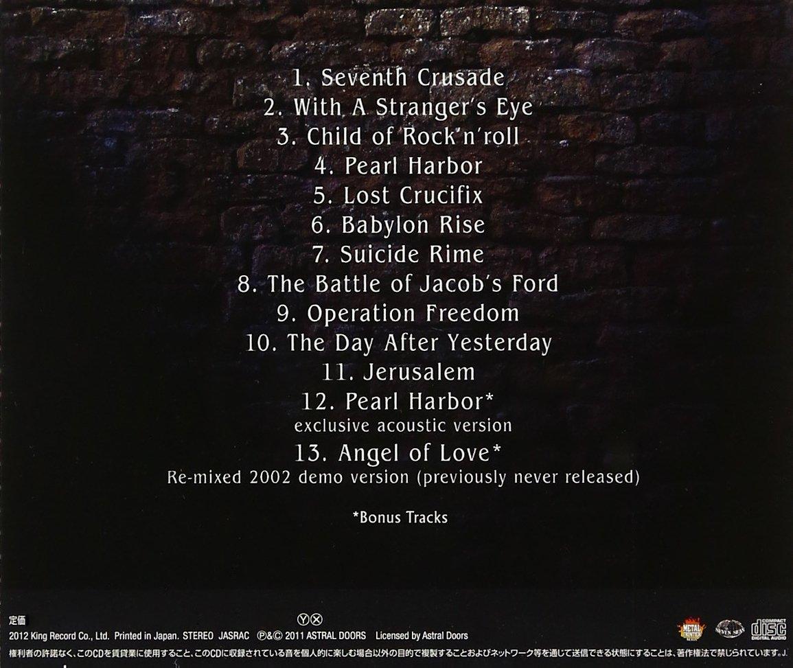 Astral Doors - Astral Doors - Jerusalem +2 [Japan CD] KICP-1604 - Amazon.com Music