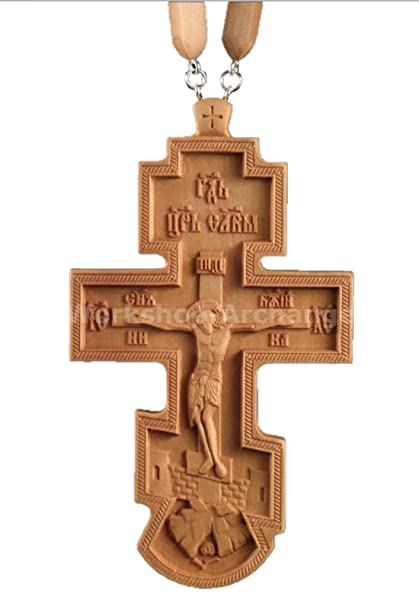 Amazoncom Workshop Archangel Orthodox Priest Pectoral Cross