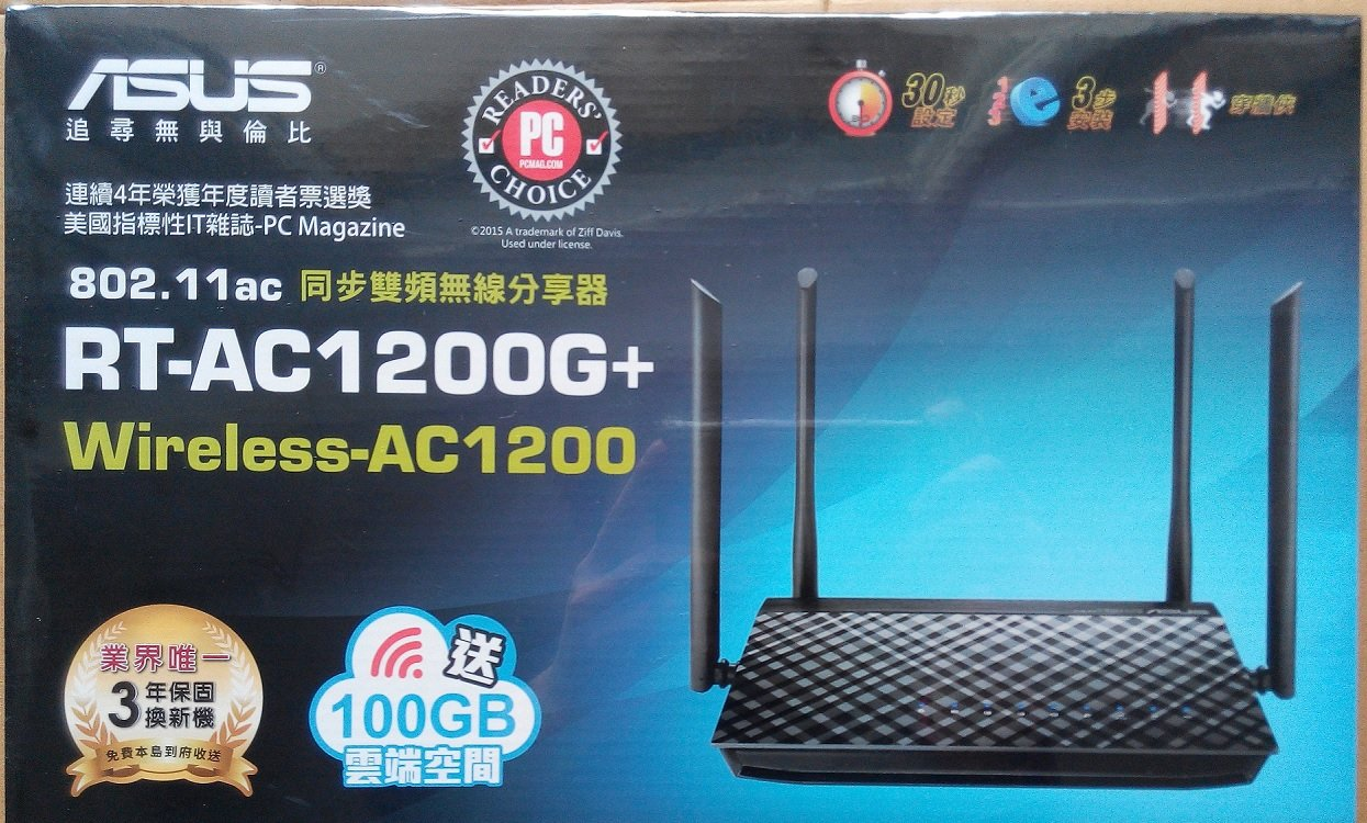 Asus Wireless-AC1200 USB Router RT-AC1200G Plus 802 11ac