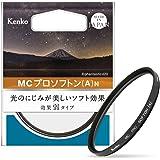 Kenko レンズフィルター MC プロソフトン (A) N 72mm ソフト効果用 972906
