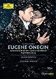 Eugene Onegin: Metropolitan Opera (Gergiev)