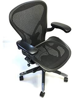 Exceptionnel Herman Miller Aeron Chair Size B Fully Loaded Posture Fit