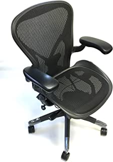 Herman Miller Aeron Chair Size B Fully Loaded Posture Fit  sc 1 st  Amazon.com & Amazon.com: Herman Miller Aeron Tilt Limiter Task Chair Adjustable ...