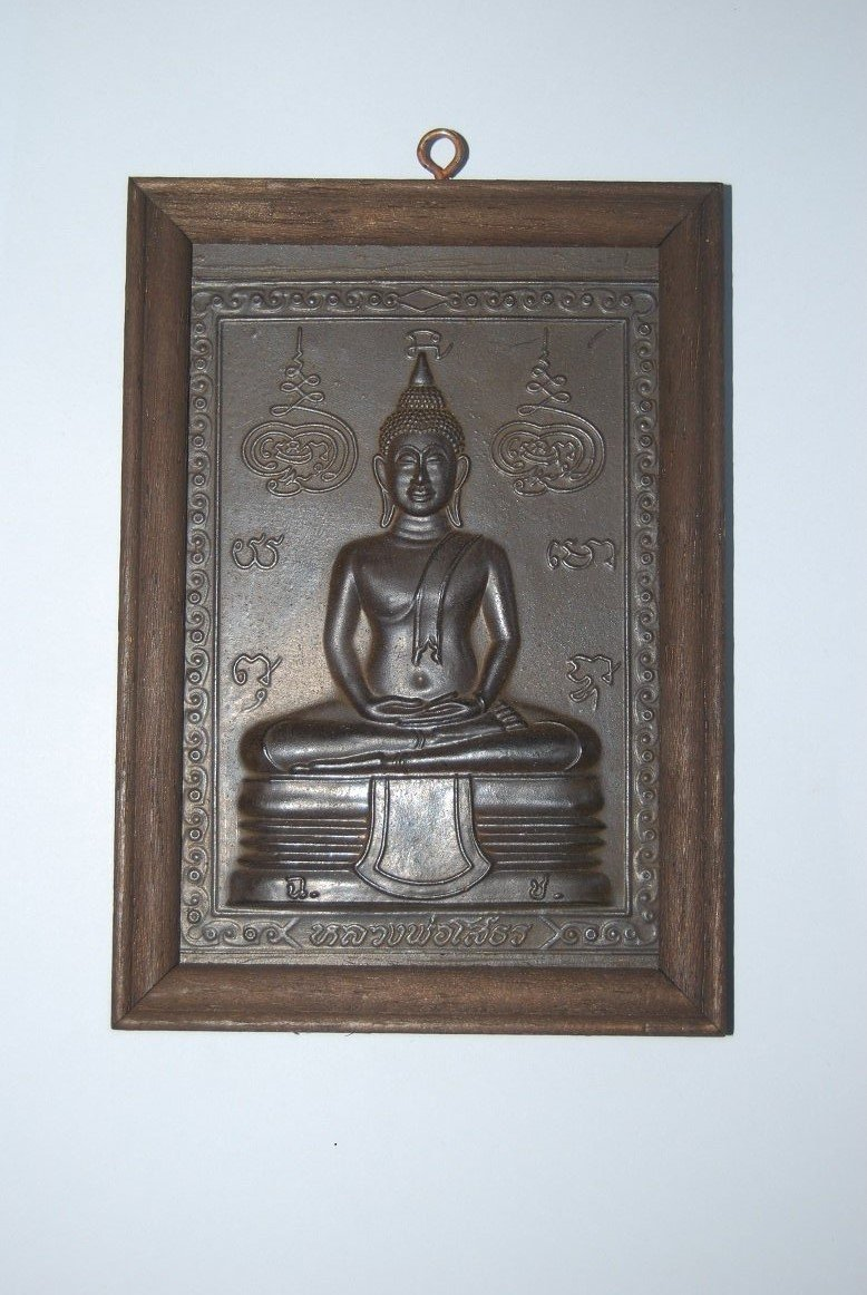 San Jewelry Thailand Buddha Statue Thai Amulet Antique Phra Buddha Lp Sothon Bless Protection Luck Mercy by San Jewelry