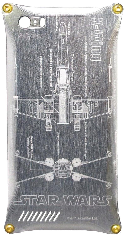 barato y de alta calidad Star Wars Wars Wars caso soelido de aluminio iPhone5s / 5 SET de plata X-Wing  Descuento del 70% barato