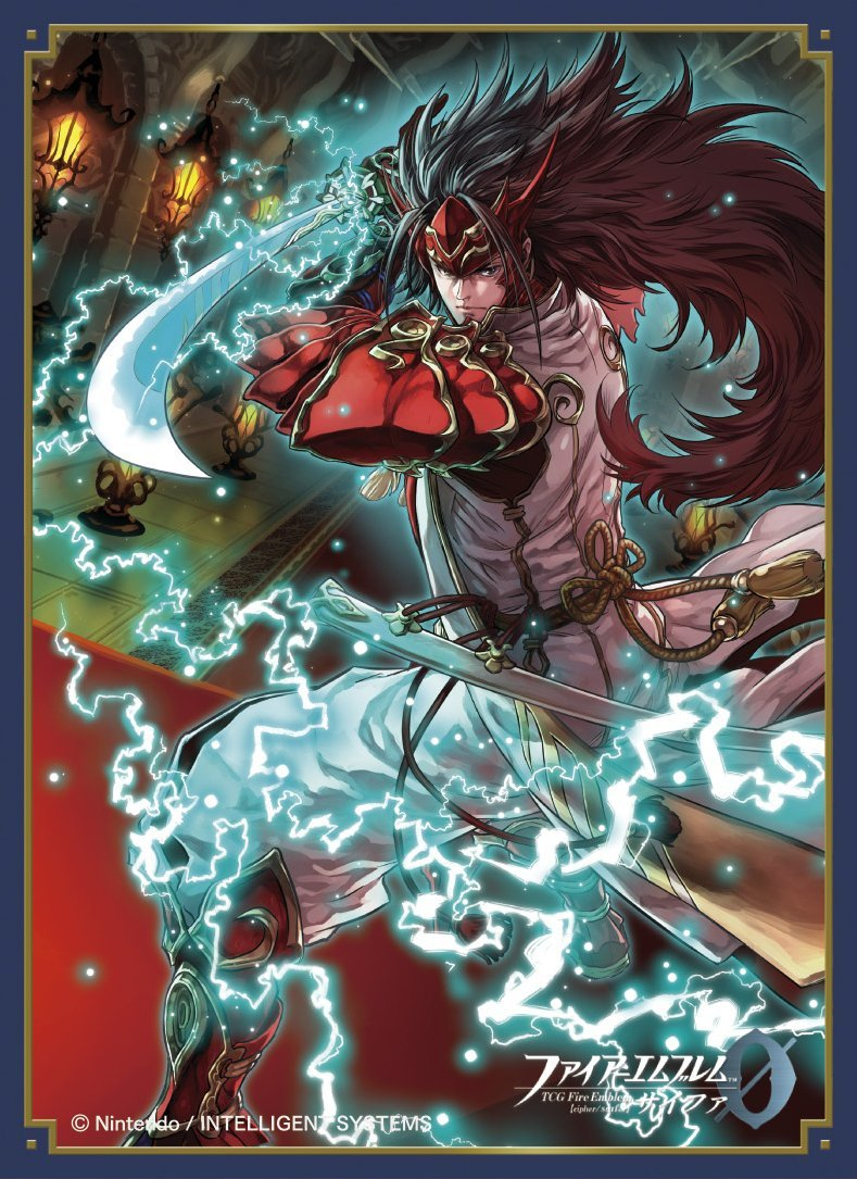 Fire Emblem: 0 (cipher) sleeve 'ryoma' (No.FE-39)