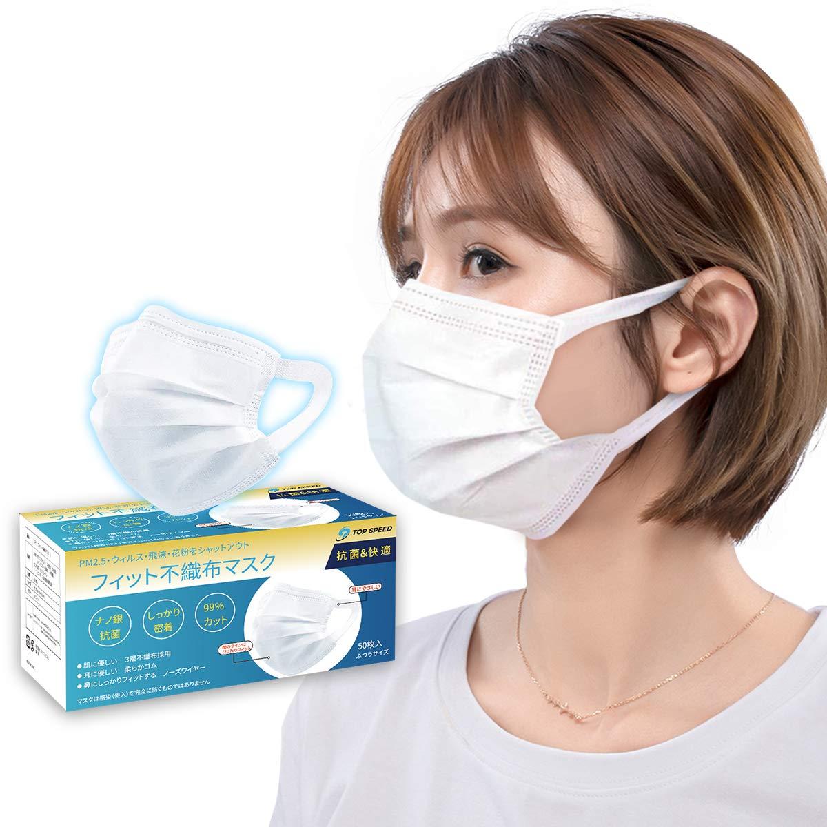 マスク 柔らかい
