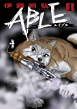 ABLE(1) (サンデーGXコミックス)