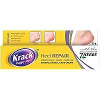 Krack Krack Cream, 25 grams