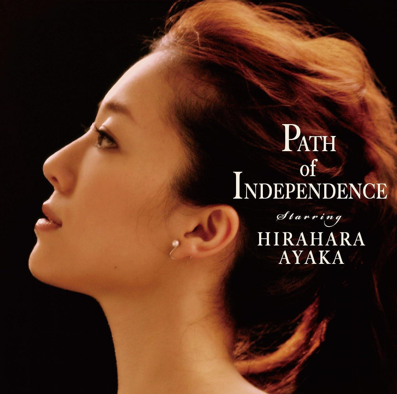 Amazon | Path of Independence ...