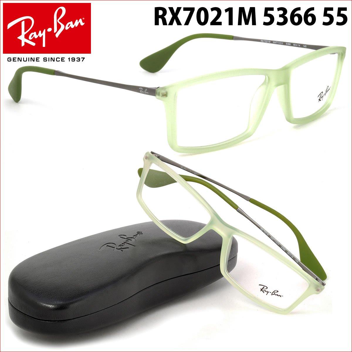 【レイバン国内正規品販売認定店】RX7021M 5366 55サイズ Ray-Ban (レイバン) メガネフレーム  プラスチック偏光ブラウン(度なし) B01D7AHSE0