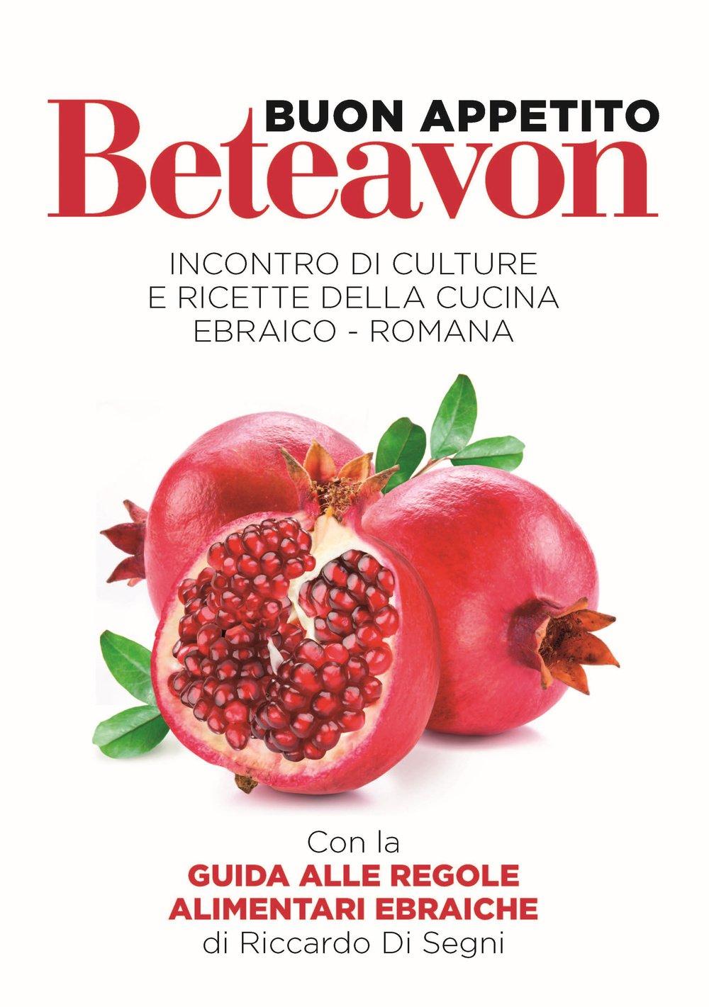 Beteavon Buon Appetito Incontro Di Culture Con Ricette Della Cucina